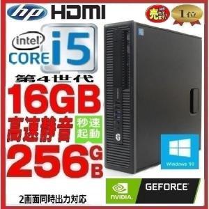 デスクトップパソコン 中古パソコン 正規 Windows10 Core i7 新品SSD 256GB...