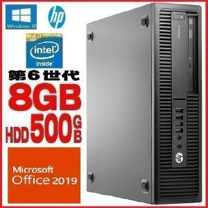 中古パソコン デスクトップパソコン 第3世代 DualCore 爆速新品SSD120GB メモリ8GB Office付き 正規 Windows10 HP 6300sf 0563a