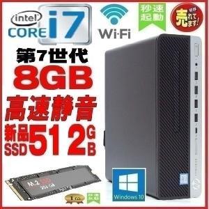 中古パソコン デスクトップパソコン Core i7 爆速新 品SSD 512GB メモリ8GB 22型液晶 Office付き HP 6300SF 正規 Windows10 0570s|pchands