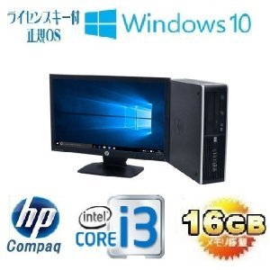 中古パソコン デスクトップパソコン 正規 Windows10 64bit Core i3 2100 3.1GHz  20型ワイド液晶 爆速メモリ16GB HDD250GB DVDマルチ HP 6200SF 0573s|pchands