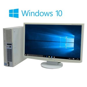 中古パソコン 大画面23型フルHD液晶/NEC Mate MY30A/Core2Duo E8400(3Ghz)/メモリ2GB/HDD2TB(2000GB 新品)/DVDマルチ/Windows10 Home 64bit/0699s|pchands