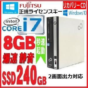 中古パソコン デスクトップパソコン 富士通 Core i7 ...