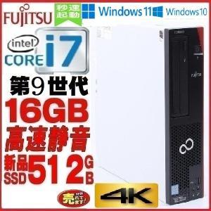 中古パソコン デスクトップパソコン 第4世代 Core i5 4570 爆速新品SSD120GB メモリ4GB Office DVDマルチ 富士通 FMV D583 Windows7Pro 64bit 0707a|pchands