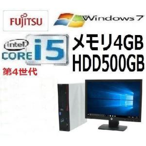 中古パソコン デスクトップパソコン 富士通 FMV D583 Core i5 4570 3.2GHz  20型ワイド液晶 メモリ4GB HDD500GB DVDマルチ Windows7 Pro 64bit 0711s|pchands