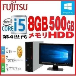 中古パソコン デスクトップパソコン 富士通 第4世代 Cor...