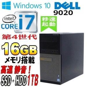 中古パソコン デスクトップパソコン DELL 9020MT/...
