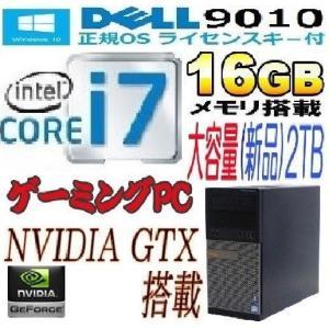 中古パソコン ゲ−ミングPC 正規OS Windows10 64bit DELL 9010MT Core i7 3770(3.4G) 爆速メモリ16GB 新品HDD2TB 新品Geforce GTX1050 DVDマルチ 0793x|pchands