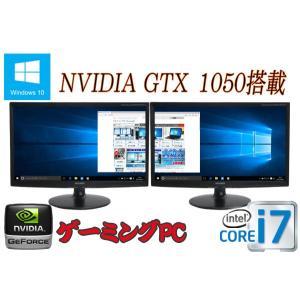 中古パソコン ゲ−ミングPC 2画面 22型/DELL 9010MT/Core i7 3770(3.4GHz)/爆速メモリ16GB/HDD2TB(新品)/GeforceGTX1050/Windows10 Home 64bit/0800x|pchands