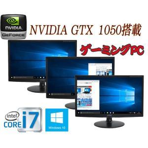 中古パソコン ゲ−ミングPC 3画面 22型/DELL 9010MT/Core i7 3770(3.4GHz)/爆速メモリ16GB/HDD2TB(新品)/GeforceGTX1050/Windows10 Home 64bit/0801x pchands