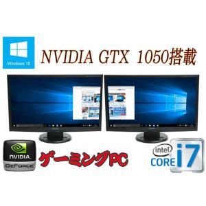 中古パソコン ゲ−ミングPC 2画面 23型フルHD/DELL 9010MT/Core i7 3770(3.4GHz)/爆速メモリ16GB/HDD2TB(新品)/GeforceGTX1050/Windows10 Home 64bit/0808x|pchands