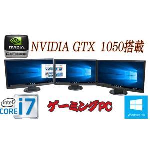 中古パソコン ゲ−ミングPC 3画面 23型フルHD/DELL 9010MT/Core i7 3770(3.4GHz)/爆速メモリ16GB/HDD2TB(新品)/GeforceGTX1050/Windows10 Home 64bit/0809x pchands