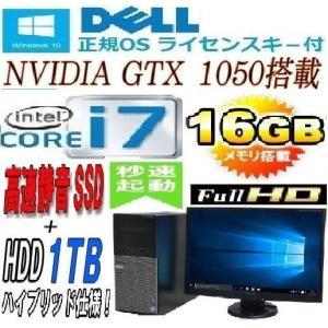中古パソコン ゲ−ミングPC 正規OS Windows10 Core i7 3770(3.4G) 23型フルHD 爆速新品SSD240GB+HDD1TB 爆速メモリ16GB 新品Geforce GTX1050 DELL 9010MT 0814x|pchands