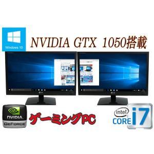 中古パソコン ゲ−ミングPC 2画面 24型フルHD/DELL 9010MT/Core i7 3770(3.4GHz)/爆速メモリ16GB/HDD2TB(新品)/GeforceGTX1050/Windows10 Home 64bit/0816x|pchands