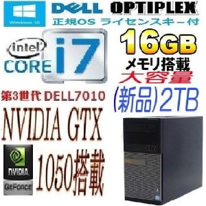 中古パソコン デスクトップ ゲ−ミングPC 正規OS Windows10 Core i7 3770(3.4G) 爆速メモリ16GB 新品HDD2TB DVDマルチ 新品GeforceGTX1050 DELL 7010MT 0886x|pchands