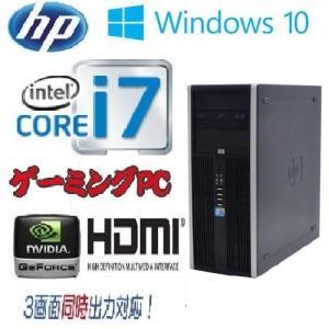 デスクトップPC ●CPU:Core i7-3770(3.4G) ●メモリ:大容量8GB ●HDD:...