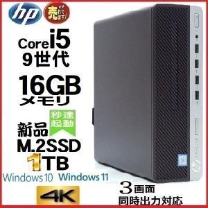 中古パソコン HP8300MT/Core i7 3770(3.4G)/メモリ8GB/SSD240GB(新品)+HDD500GB/DVDマルチ/Windows10 Home 64bit/0927a|pchands