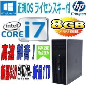 中古パソコン デスクトップパソコン 正規OS Windows10 64bit Core i7 3770(3.4G) メモリ8GB 爆速新品SSD240GB+新品HDD1TB DVDマルチ USB3.0 HP8300MT 0928a|pchands