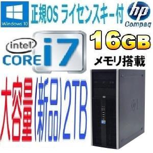 中古パソコン デスクトップパソコン 正規OS Windows10 64bit Core i7 3770(3.4G) 爆速メモリ16GB 新品HDD2TB DVDマルチ USB3.0 HP8300MT 0930a|pchands