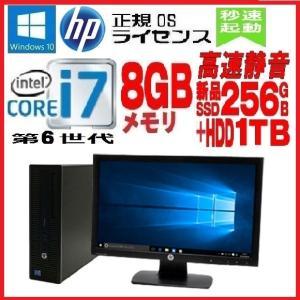 中古パソコン デスクトップパソコン 正規OS Windows10 64bit Core i7(3.4G) Geforce GTX1050 (2GB) メモリ8GB HDD500GB DVDマルチ HP8200MT 0953x|pchands
