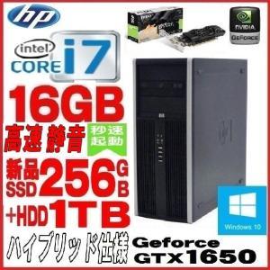 中古パソコン デスクトップパソコン 正規OS Windows10 64bit Core i7(3.4G) 爆速新品SSD240GB+HDD1TB メモリ8GB Geforce GTX1050 DVDマルチ HP8200MT 0955x|pchands