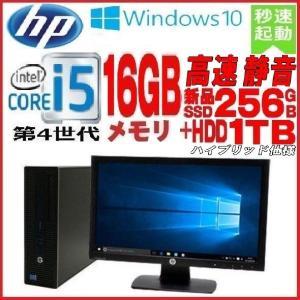 中古 デスクトップパソコン ゲ−ミングPC 第3世代 Core i7 メモリ32GB 爆速新品SSD512GB 新品Geforce GTX1050 HP 8300MT 正規 Windows10 Pro 0955x-2|pchands