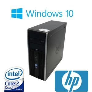 デスクトップPC ●CPU:Core2 Quad Q9650(3.0GHz) ●メモリ:4GB ●H...