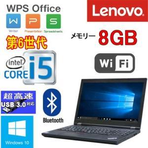 中古 ノ−トパソコン ノ−トPC 正規 Windows10 第6世代 Core i5 Lenovo L560 15.6型 メモリ8GB HDD500GB DVDマルチ Office付き 1022n pchands