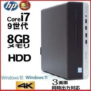 中古 ノ−トパソコン ノ−トPC 正規 Windows10 第6世代 Core i5 SSD120GB Lenovo L560 15.6型 メモリ4GB DVDマルチ Office付き 1026n pchands