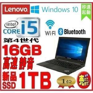 中古PC ノ−トPC ●CPU:新しい第6世代 Core i5-6200U(2.9GG) ●メモリ:...