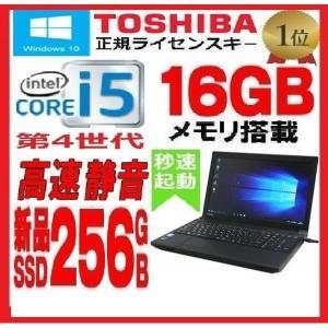 中古パソコン 正規OS Windows10 64bit 東芝 爆速SSD120GB 15.6型 ノ−トパソコン Core i3 2370M dynabook B552 メモリ4GB 無線 office テンキー 1047n|pchands
