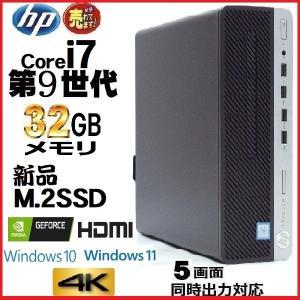 中古 ノ−トパソコン ノ−トPC 第6世代 Core i5 正規 Windows10 Microsoft Office 2019 Lenovo L560 15.6型 メモリ4GB HDD500GB DVDマルチ1055n|pchands