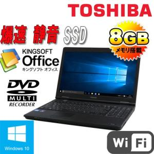 中古パソコン 正規OS Windows10 64bit 東芝 SSD120GB 15.6型 ノ−トパソコン dynabook B451 Celeron Dual core (1.5G) メモリ8GB DVDマルチ Office 無線 1069n|pchands