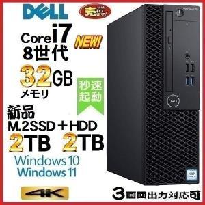中古 グラフィックカード NVIDIA GeForce GT635 DDR3 1GB D-sub D...