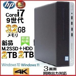 ノ−トパソコン dynabook B453 東芝 15.6型 A4 Celeron Dualcore 1005M(IvyBridge1.9G) メモリ8GB HDD250GB DVDマルチ 無線 Windows8 Pro 64bit 1087n|pchands