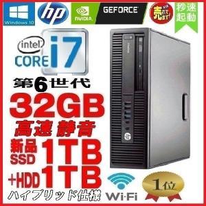 中古 ノートパソコン ノ−トPC 正規 Windows10 第3世代 Core i5 新品SSD256GB メモリ8GB 東芝 dynabook B552 15.6型 Office付き 無線 テンキ- 1090n|pchands