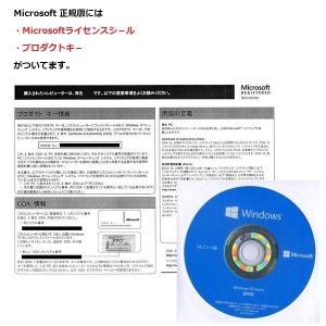 パソコン 同時購入者様専用 Windows10 Pro 64Bit を Windows10 Pro 64Bit リカバリメディアありへ変更  10ProtoMRR|pchands