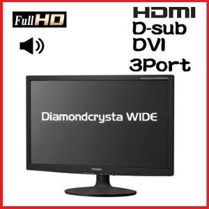 中古 ノ−トパソコン ノ−トPC 第4世代 Core i5 Lenovo L540 15.6型 メモリ8GB SSD120GB Office付き DVDマルチ  Windows7 64bit 1137n|pchands