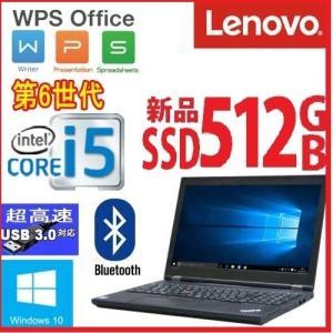 中古 ノ−トパソコン ノ−トPC 正規 Windows10 第6世代 Core i5 新品SSD 512GB メモリ4GB Lenovo L560 15.6型 DVDマルチ Office付き 1138n|pchands