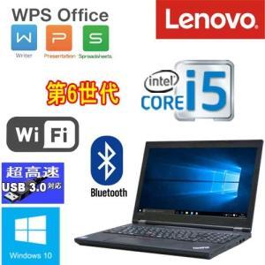 中古 ノ−トパソコン ノ−トPC 第6世代 Core i5 正規 Windows10 Lenovo L560 15.6型 メモリ4GB HDD500GB DVDマルチ Office付き 1139n pchands