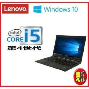 中古 ノ−トパソコン ノ−トPC 正規 Windows10 第4世代 Core i5 新品HDD1TB メモリ4GB Office Lenovo付き L540 15.6型 DVDマルチ 1141n-4 pchands