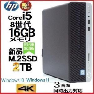 中古 ノ−トパソコン ノ−トPC 第4世代 Core i5 メモリ8GB HDD320GB 正規 Windows10 Lenovo L540 15.6型 DVDマルチ 1143n-2 pchands