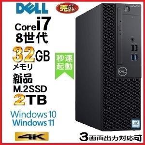 中古 ノ−トパソコン ノ−トPC 正規 Windows10 第4世代 Core i5 爆速SSD120GB メモリ8GB Office付き Lenovo L540 15.6型 DVDマルチ 1143n-3|pchands