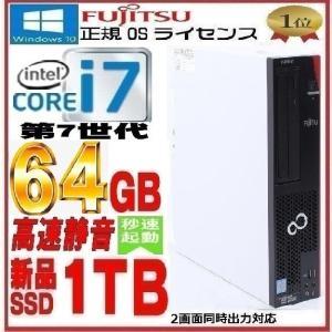 中古パソコン デスクトップパソコン 富士通 FMV D583 Core i5 4570 3.2GHz  メモリ8GB 新品HDD2TB Office DVDマルチ Windows7Pro 64bit 1146a|pchands