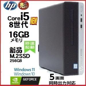 デスクトップパソコン 中古パソコン 正規 Windows10 第3世代 Core i5 新品 SSD...