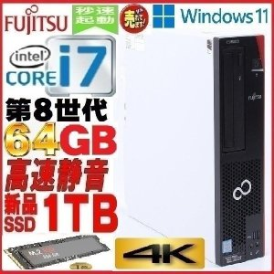 中古パソコン デスクトップパソコン 正規 Windows10 Core i5(3.1G) 新品SSD120GB+H新品HDD1TB メモリ8GB 22型液晶 DVDマルチ office DELL 990SF 1192S|pchands