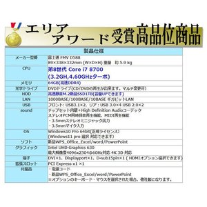 中古パソコン デスクトップパソコン 正規 Windows10 Core i5(3.1G) 新品SSD120GB+H新品HDD1TB メモリ8GB 22型液晶 DVDマルチ office DELL 790SF 1192S|pchands|04