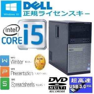 中古パソコン デスクトップパソコン 正規OS Windows10 Home 64bit/DELL 790MT/Core i7(3.4G)/メモリ4GB/HDD500GB/DVDマルチ/1200a