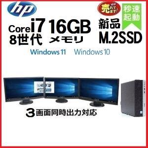 中古パソコン デスクトップパソコン 正規OS Windows10 Home 64bit/DELL 790MT/Core i7(3.4G)/メモリ8GB/HDD500GB/DVDマルチ/1200a-3