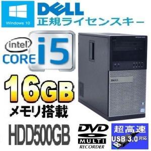 中古パソコン デスクトップパソコン 正規 Windows10 or Windows7 DELL optiplex 9010MT Core i5 3470  3.2G  メモリ16GB HDD500GB DVDマルチ Office 1200a-5|pchands