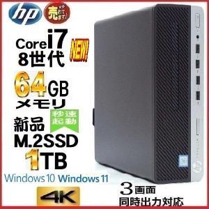中古パソコン デスクトップパソコン 正規 Windows10 第3世代 Core i5 爆速メモリ16GB HDD250GB USB3.0 DVDマルチ DELL 7010MT 1205a|pchands